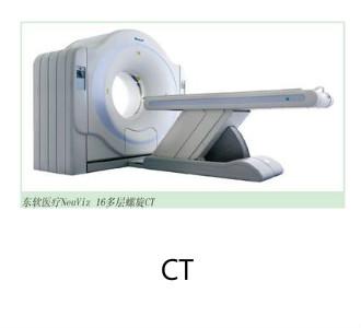 CT2_meitu_1.jpg
